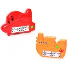 Пианино детское малое Транспорт А 152-3