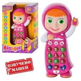 """Телефон интерактивный сенсорный повторюшка """"Машафон"""" 1597 русский язык"""