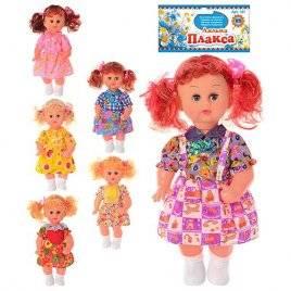 Кукла Плакса 161