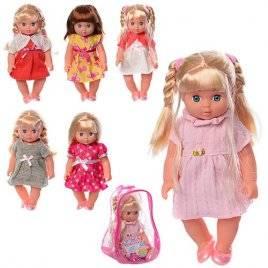 Кукла Изумительная Оксаночка YL1702K-A-UA в рюкзаке
