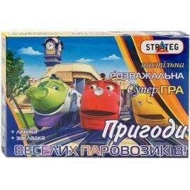 Настольная игра малая Приключения веселых паровозиков 171 Украина