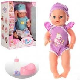Пупс Baby Born средний в бодике мальчик или девочка 3 вида YL1710-A-B-S