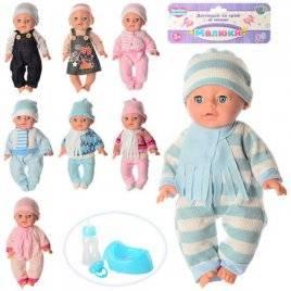 Пупс Baby Born с горшком и бутылочкой в зимней одежде YL1712K-ABCF