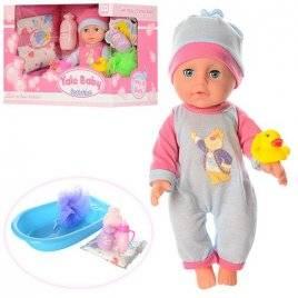 Пупс Baby Born с ванночкой и мочалкой YL1726F