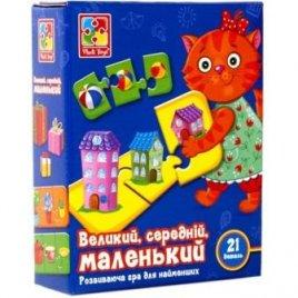 Развивающая игра  Большой, средний, маленький VT1804-28-06 Vladi Toys