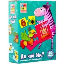 Развивающая игра  Где чей домик VT1804-30 Vladi Toys