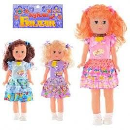 Кукла пластиковая Билли плачет и говорит  HU 1813 большая