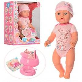 Пупс Baby Born интерактивная в розовом бодике BL009С (аналог)