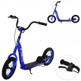 Самокат подростковый синий резиновые колеса SR 2-043-B I-TRIKE