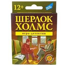 Настольная детская гра  Шерлок Холмс 2001_UA Полесье Беларусь