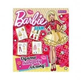 "Набор для творчества ""Одень куклу"" Barbie glamor 953008"