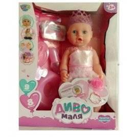 Пупс Baby Born Беби Бон в пластиковой короне и нарядном платье YL1899V-S-UA