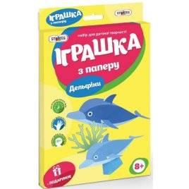 Оригами игрушка из бумаги Дельфины 202-12