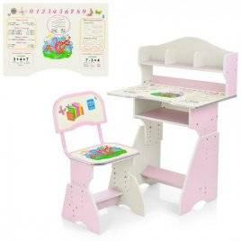 Парта розовая регулируемая со стульчиком HB-2070(2)-02-7