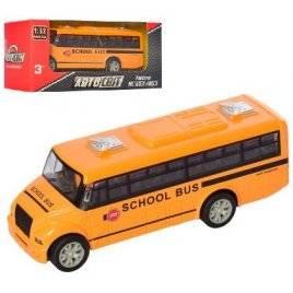 Автобус металлический инерционный школьный  резиновые колеса AS-2198 АвтоМир