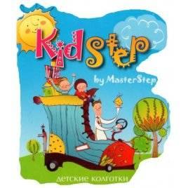 Колготы детские утепленные желтые 110-116 Kid Step 921