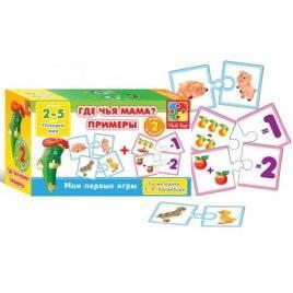 Мини-игры для раннего развития VT2204 Vladi Toys, Украина