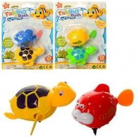 Заводные игрушки для купания черепашка и рыбка 2227