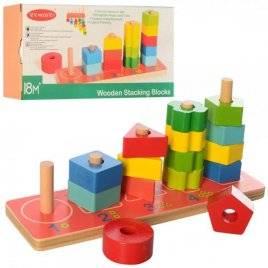 Деревянная игрушка Геометрика фигурки 15 штук  MD 2264