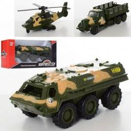 Машина металлическая военная AS-2275 АвтоМир