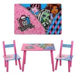 Детский стол и стульчики розовые Monstr High 2328