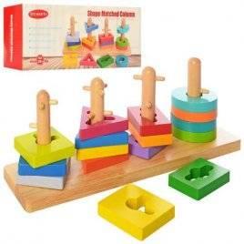 Геометрика  деревянная пирамидка-ключик MD 2371