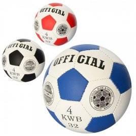 Мяч футбольный OFFICIAL ручная работа размер 4 2501-22