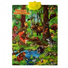 Интерактивный плакат обучающий  Лесные животные 268