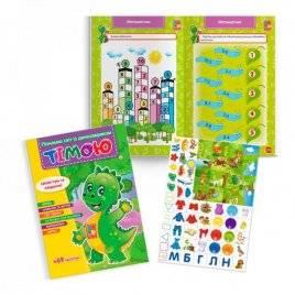 Игрушка-книжка Познаем мир с динозавриком Тимой VT2801-23/25 Vladi Toys укр