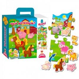 Пазлы с липучками Maxi Чей малыш? VT2907-01 Vladi Toys