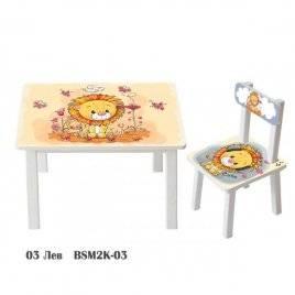 Детский стол и стул для творчества Львенок BSM2K-03
