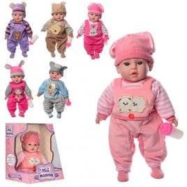 Кукла в зимней одежде музыкальная Шапка с ушками 3511 на русском языке