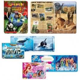 Книга-пазлы ДТ-ЕЖ-13-03 Danko Toys