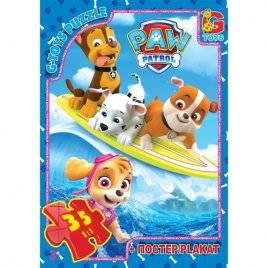 Пазл + постер Мультики для мальчиков 35 деталей 3 вида G-toys