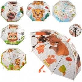 Купить детский качественный зонтик