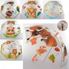 Зонтик детский Животные MK 3603-1