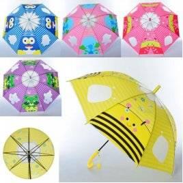 Зонтик детский малышам MK 3606-1 клеенка