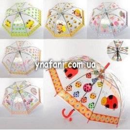 Уценка! Зонт прозрачный детский Обезьянка MK 3619-1