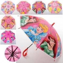 Зонт для девочек со свистком Принцессы Дисней MK 3630-6