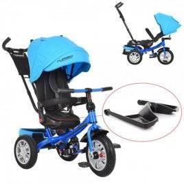 Велосипед колясочный сине-голубой три колеса M 3646A-5