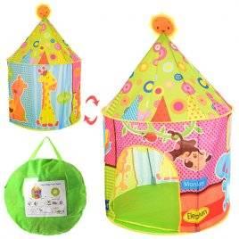 Палатка круглая Домик Цирк-шапито 3734