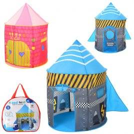 Палатка для детей круглая Ракета или Домик принцессы 3754