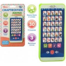 Телефон Смартфончик обучающий Азбука в стихах M 3809 LimoToy