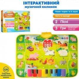 Коврик Веселая ферма развивающий M 3810 на украинском языке