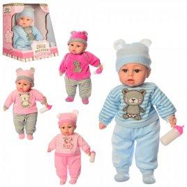 Кукла  пупс  в зимней одежде-комбинезоне с песней и бутылочкой 3860