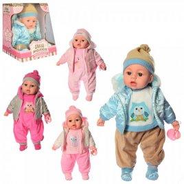 Кукла в зимней одежде с песней, стихом и соской 3861-1