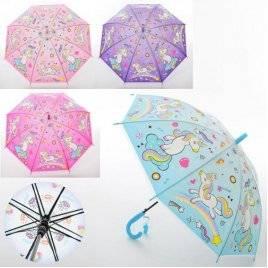 Зонтик детский для девочек лошадки MK 3873-2