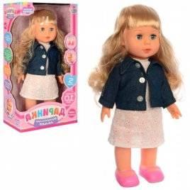 Кукла Даринка  ходит музыкальная на украинском языке 41 см 3882-1 большая