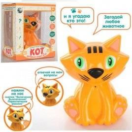 Интерактивная игрушка Кот, который знает всё F4-15