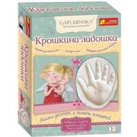 """Набор для творчества """"Отпечаток"""" Крошина ладошка 4010-01 Ranok Creative"""